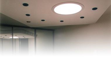 Световоды ALLUX - световая часть инсоляции