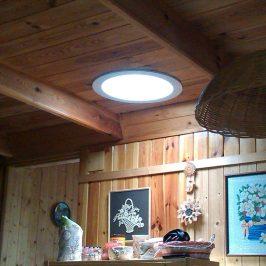 Инструкция по монтажу системы естественного солнечного освещения ALLUX на русском языке