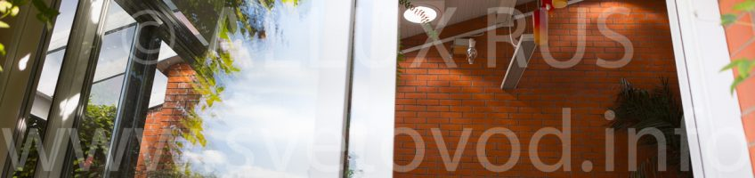 Световоды ALLUX в Куркино