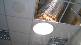 Дневное освещение с помощью световодов ALLUX