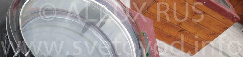 В Этномире начали монтаж систем солнечного освещения ALLUX
